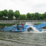High quality Aquatic weed harvester/Garbage salvage ship/ Aquatic plants harvesting machinery