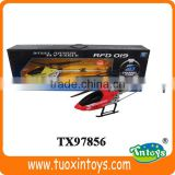3.5 channel rc helicopter, 3.5 channel mini infrared control helicopter, battery powered remote control helicopter