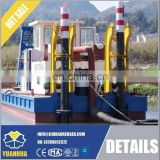 Small Pump River Sand Dredger for Sale