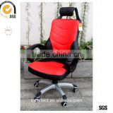 adjustable office chair specification use in office furniture chair