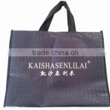 2016 hot sale promotional cheap customized non-woven fabric bag                                                                                                         Supplier's Choice