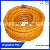 13mm Braided color thread Pvc Material High Pressure Spray Hose For Agricultural Farmyard