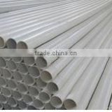 plastic tube pvc 500mm , customized processing of plastic parts