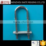HARDWARE RIGGING ZINC PLATED U -SHAPED BOLT WITH NUT