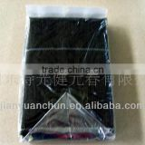 new material WEED Control MAT ground cover for garden