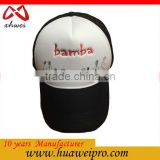 Custom full high quality printed baseball cap foam and mesh trucker caps