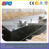 Portable Buried Integrated/package Sewage Treatment Plant for Domestic Wastewater, Hospital Underground Sewage Treatment Plant