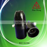 Hot sale B22HH104 bakelite lamp holder/lamp base/ lamp socket wholesale price