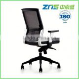 913A-02 low price leather office chair locking casters