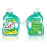 Commercial Liquid Laundry Detergent and washing powder oem factory in china