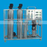1000L stainless steel CSM membrane prices of water purifying machines