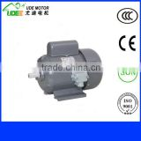 Single Phase Electrical Motors-JY-KW