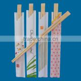 240mm disposable tensoge bamboo chopsticks with paper wrapped