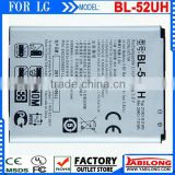 BL-52UH for LG mobile phone battery Optimus L70 L65 D285 VS876 D320 D325 D329 lg phone battery