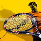 Hot sale cheap professional jumbo soft beach tennis racket