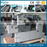 Double Color Ticket Offset Printing Machine with Numbering and Perforating Function