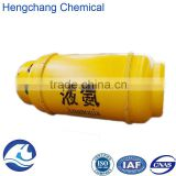 china supplier laundry detergent ammonia chemical products