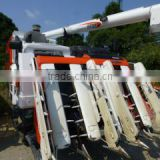 INquiry about Used cheap japan farm machinery grain combine harvester Kubota AR60 70 90 98