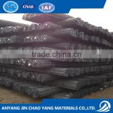 DIA 6-25MM HRB500 16mm Deformed Steel Bar for Construction