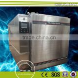 CE certification bread cheese bun tortilla cookies burger bun pizza food vacuum pre cooling machine