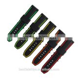 Nice colorful new style sports silicone watch belt