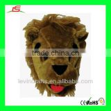 cute The King of Lion Plush Child Mask for halloween day