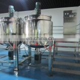 FLK Soap Mixer Machine,Liquid Soap Mixer,Liquid Soap Mixing Machine