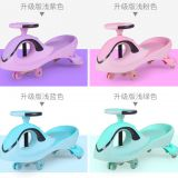 New model kids twist car Plastic swing car ride on cars with music and lightings