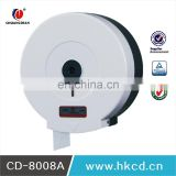 Jumbo Roll Toilet Tissue Dispenser/ Hand Tissue Dispenser Jumbo Roll Toilet Tissue dispenser CD-8008D