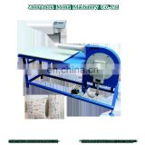 Top grade factory supply pillow stuffing machine with recycle system