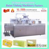 Automatic Foods(The tray) Cartoning Machine which can finish automatically all jobs such as leaflet folding