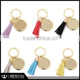 Personalized Metal Custom Monogram Keychain With Tassel                                                                         Quality Choice