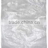 Price Of 5kg 10kg 25kg 50kg China Small Big Plastic PP Cement Bag, Cheap Polypropylene Woven Sack Rice Flour Sugar Packing Bag                                                                                         Most Popular