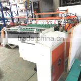 Bopp pen bag making machine/side sealing machine                                                                                                         Supplier's Choice