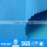 Nylon spandex athletic mesh fabric