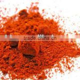 paprika powder 220 asta