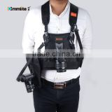 Commlite Multi-functional Rain-proof Camera Carrying Vest Camera Strap for All DSLR/MICRO Cameras