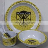 children melamine <b>dinner</b> <b>ware</b>