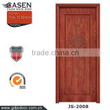 Mahogany engineered wood veneer doors used for classroom