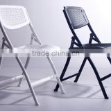 Backyard Party Tent Folding Metal Chair,Party Chair For Sale,HYH-9020