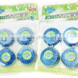 C112 Sample available factory Toilet Deodorizer Ball toilet cleaning supplies