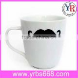 Christmas Gift Blank Beard Ceramic Sublimation Mug Company Giveaway