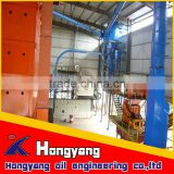 2015 new arrival professional manufacturer rice bran oil production line with factory price with CE,ISO certificate