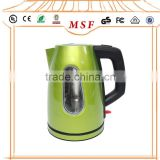 metallic colorful coating mini electric travel kettle