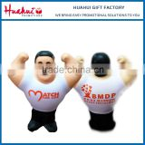 Promotional Custom Logo Printed PU Muscle Man Toys Anti Stress Ball                                                                         Quality Choice