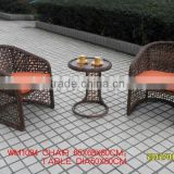 japanese outdoor furniture