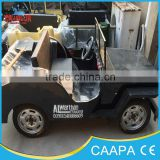 amusement park equipment battery jeep car!amusement park ride equipment battery jeep car