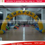 2015 best selling inflatable archway / inflatable finish line arch / inflatable arch rental for outdoor events