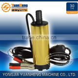 12V DC mini submersible pump for diesel ,kerosene,water /12V DC submersible pump with 3m lift ,8500rpm                                                                                         Most Popular