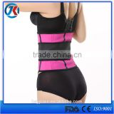 High quality fitness equipment waist trimmer,latex waist trainer corest china online shopping